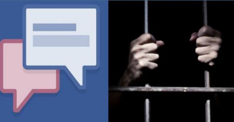 Kef: un prof condamné à 6 mois de prison pour avoir harcelé son élève sur Facebook