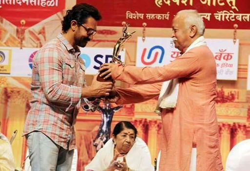 Dinanath Mangeshkar Award presented to artistes by RSS Chief