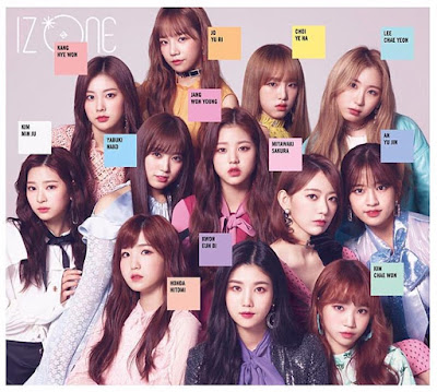 [Lyrics + Translation] IZ*ONE - Kenchanayo Full Version