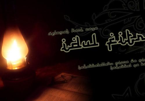 Ucapan Selamat Lebaran (Hari Raya Idul Fitri) 1438H/ 2017 9