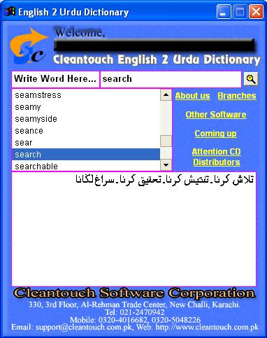 Free download cleantouch english to urdu dictionary – urdukit.