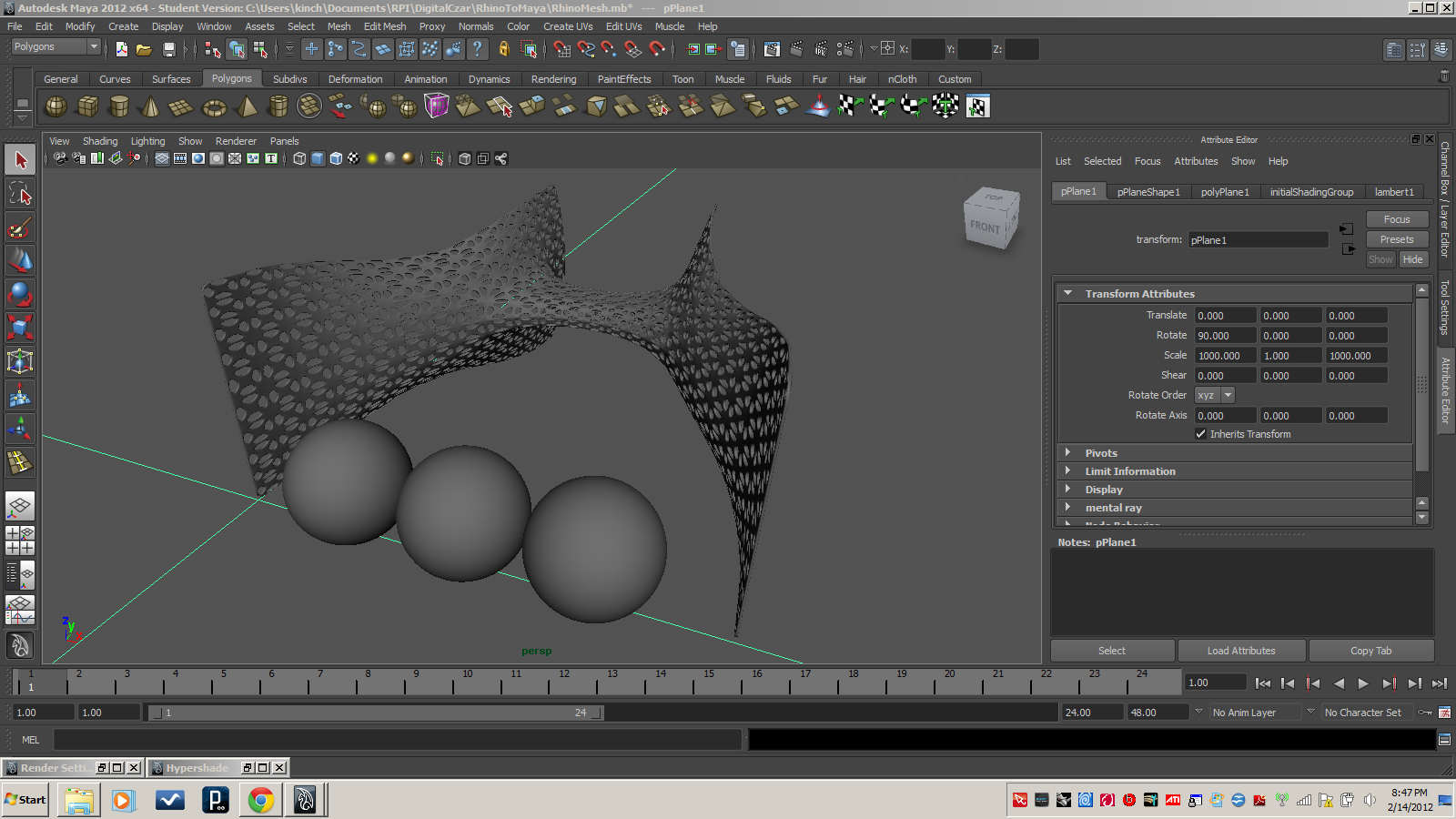 Maya] Simple HDRI Rendering Setup in Mental Ray | 3D Gumshoe