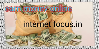 Online-Earning-Kaise Kare Latest,Tips and Tricks 2018 in Hindi
