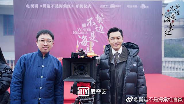 Yu Zheng Huang Xiaoming Winter Begonia