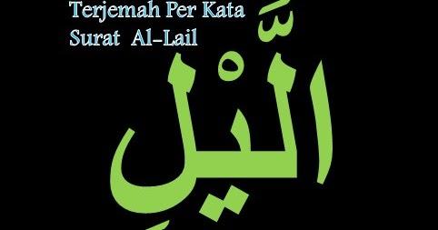 Terjemah Per Kata Surat Al Falaq Sakaran Imagezco