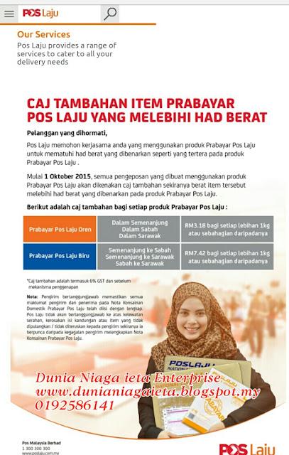 Kos postage Produk Dunia Niaga ieta Enterprise, HARGA DAN POSTAGE CHEZZY CHEESE I-MUKMIN MELALUI POSLAJU, HARGA DAN POSTAGE CHOCOLETTO BIG JAR MELALUI POSLAJU, Jln Ipoh, KualaLumpur, Seri Iskandar, Perak, Kuala Krai, Kelantan, HARGA DAN POSTAGE TEPUNG MAGIK MELALUI POSLAJU, Dunia Niaga ieta Enterprise, Produk-produk Terlajak Laris Dunia Niaga ieta Enterprise, memang sedap, mudah dan berkhasiat, blogshop Dunia Niaga ieta, blogshop, Tepung Chezzy Cheese Sauce, Chessy cheese, Chezzy Cheese i-mukmin, Chocoletto Ori, Chocoletto Crunch, Chocoletto Crunchy, Tepung Magik, Tepung Magik Serbaguna, Nur cocoa, Koko pracampur madu dan kurma