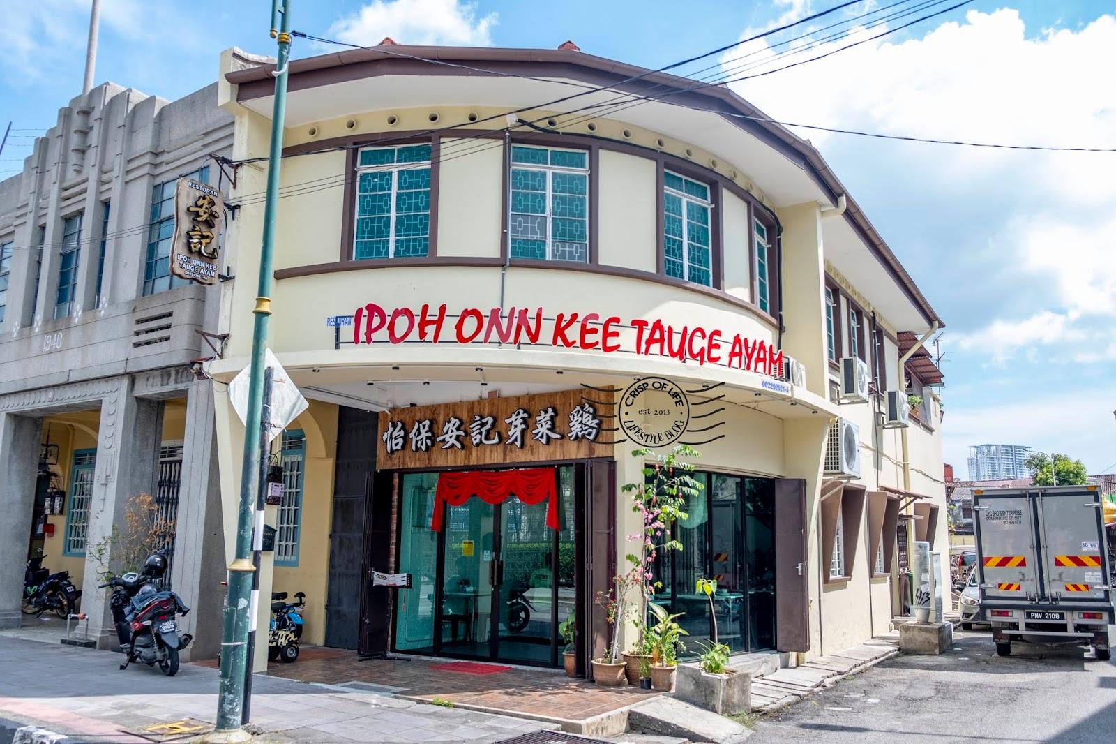 Ipoh Oon Kee Taugeh Ayam 怡宝安记芽菜鸡 at Lebuh Acheh, Georgetown, Penang