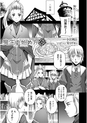 Comic Valkyrie vol.74 zip online dl and discussion
