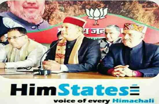 Shimla-BJP-leaders