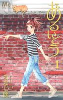 NANAJI Nagamu
