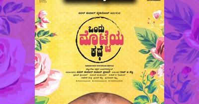 Ambadi Kanna Nee Adu Album Song Free Mp3 Download