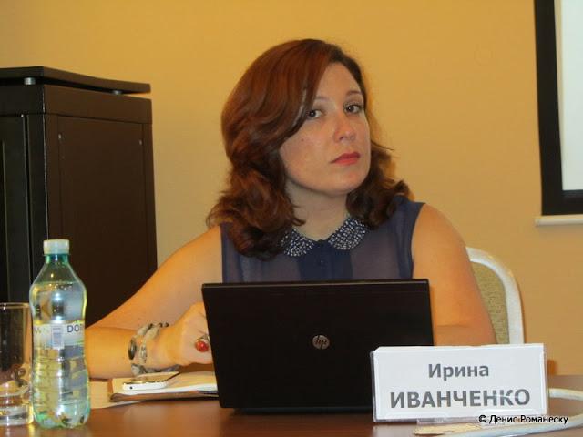 Ирина Иванченко