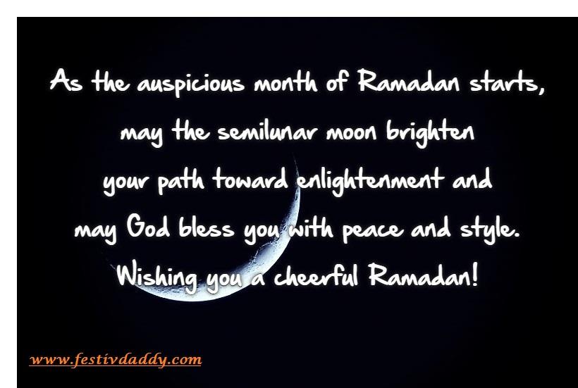 Top best ramadan quotes messages status images greetings festivdaddy happy ramadan mubarak wishes quotes message status image m4hsunfo