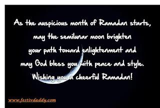happy-ramadan-mubarak-wishes-quotes-message-status-image-greeting-sms