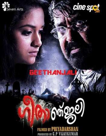 Geethanjali 2013 DVDRip 1.2Gb Hindi 720p Dual Audio Free Download bolly4u