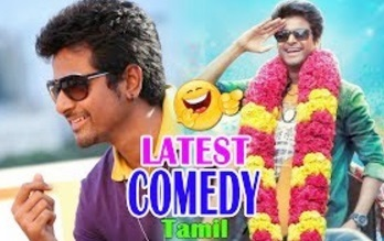 Tamil Movies | Tamil comedy | Tamil Funny Scenes | Tamil Movie Funny Scenes | Tamil New Movie Comedy