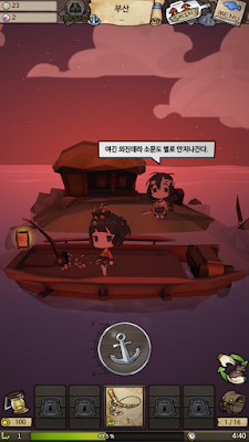 Girl Adrift v1.243 Mod Apk (All Currencies Increased)