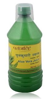 Patanjali Aloe Vera Juice Review, Benefits and Uses