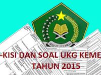 Kisi-kisi dan Latihan Soal UKG Kemenag Semua Mata Pelajaran Lengkap Tahun 2015