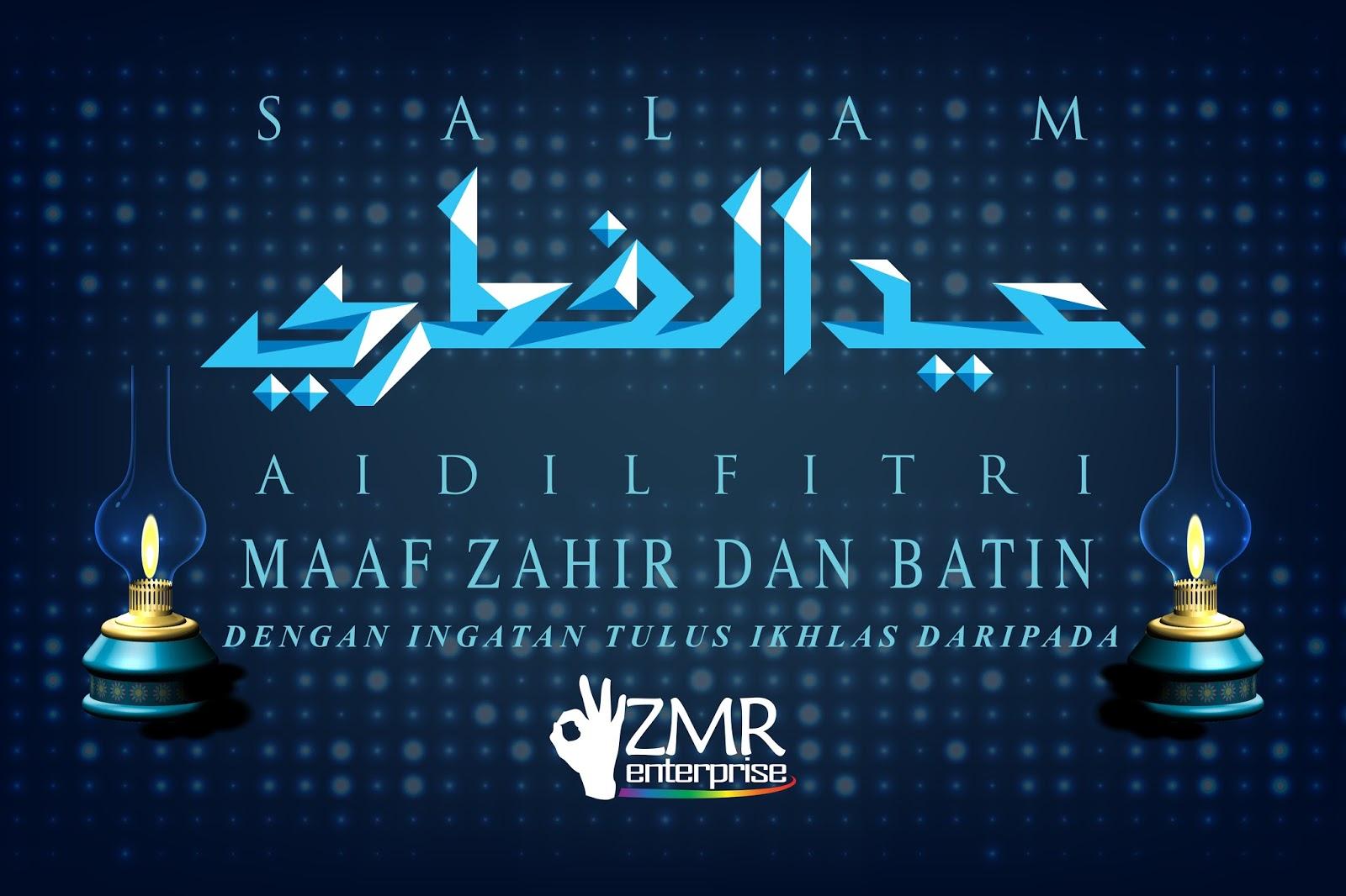 Signboard Murah Selamat Hari Raya Aidilfitri Maaf Zahir