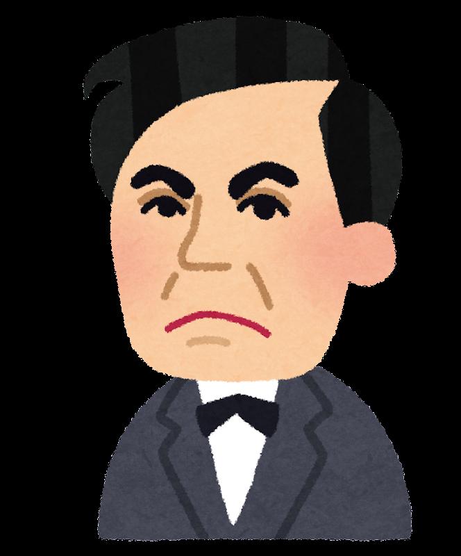 https://i2.wp.com/2.bp.blogspot.com/-aLBKB0zYUGk/VD3RncaySqI/AAAAAAAAoFU/02bF9kwHGl8/s800/kido_takayoshi_katsura_kogorou.png?resize=113%2C136&ssl=1