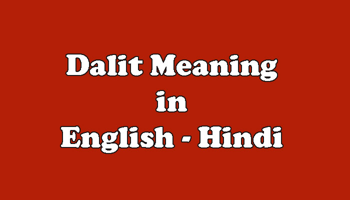 Dalit Meaning in Hindi & English