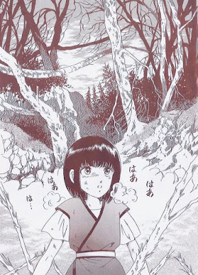 Kyouko Shitou lança nova série na Mystery Bonita