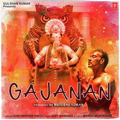 Gajanan (2016) - Ajay Devgan