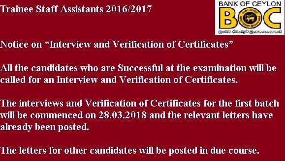 BOC Trainee Staff Assistants Interview Details