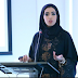 Beautiful 22-Year-Old Girl Appointed As Youth Minister In The UAE