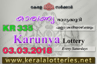 KeralaLotteries.net, 3 March 2018 Result Karunya KR.335 Today, kerala lottery result 3.3.2018, kerala lottery result 03-03-2018, karunya lottery kr 335 results 03-03-2018, karunya lottery kr 335, live karunya lottery kr-335, karunya lottery, kerala lottery today result karunya, karunya lottery (kr-335) 03/03/2018, kr335, 3.3.2018, kr 335, 3.3.18, karunya lottery kr335, karunya lottery 3.2.2018, kerala lottery 3.3.2018, kerala lottery result 3-3-2018, kerala lottery result 03-03-2018, kerala lottery result karunya, karunya lottery result today, karunya lottery kr335, -3-3-2018-kr-335-karunya-lottery-result-today-kerala-lottery-results, keralagovernment, result, gov.in, picture, image, images, pics, pictures kerala lottery