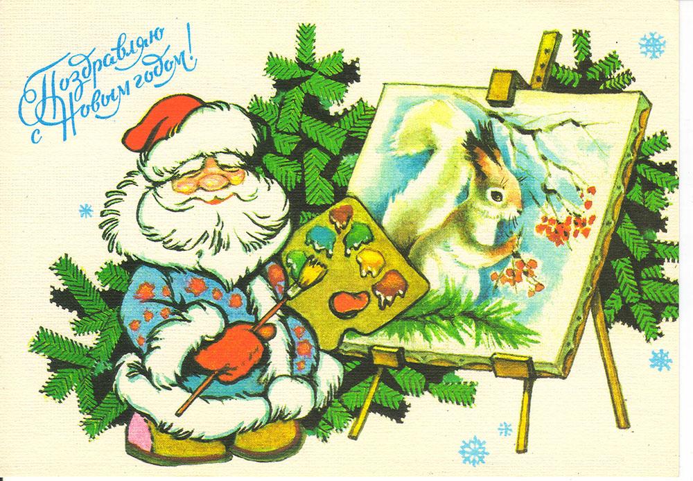 Мерлин, как нарисовать на открытке на новый год