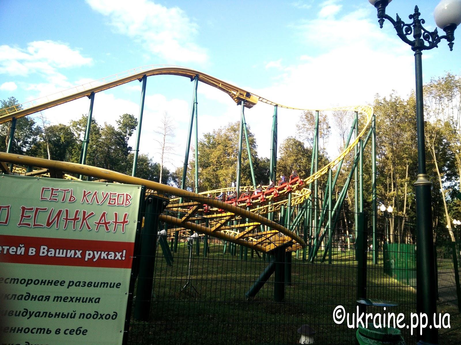 Парк Горького Харьков фото аттракционов