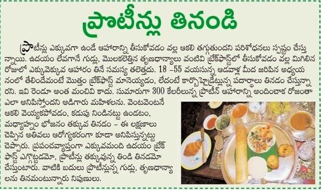 Pregnancy Guide In Telugu Pdf