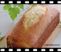 http://caroleasylife.blogspot.com/2015/12/pound-cake-no-baking-powder.html