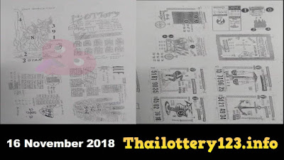Thai Lottery 2nd Second Paper Full Magazine Tips 16 November 2018