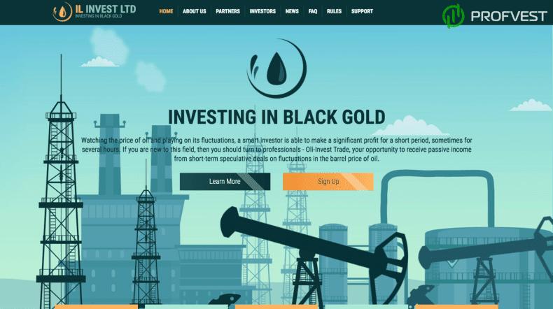 Oil invest LTD обзор и отзывы HYIP-проекта