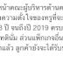 09 กันยายน 2559 TRUE การได้รับลิขสิทธิ์จากบีอิน BeIn ถือเป็นความตั้งใจของทรูที่จะส่งมอบคอนเทนต์ที่ดีให้แก่ลูกค้า ไม่ว่าจะผ่านช่องทางใด โดยทรูได้สิทธิครบ 3 ปี จนถึงปี 2019