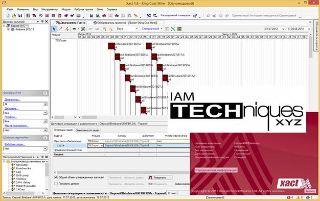 XACT.v1.8 Free Download