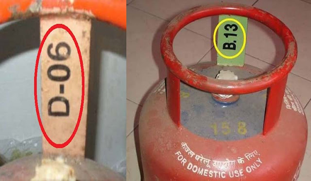 LPG gas cylinder also has expiry, check in at home
