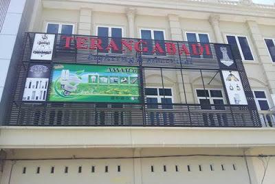 Lowongan Kerja Toko Terang Abadi Pekanbaru Januari 2019
