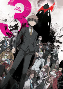 Danganronpa 3: The End of Hope's Peak Academy Mirai Hen