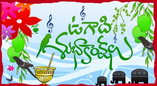 Ugadi 2018 wishes best ugadi whatsapp sms messages facebook we have collected the best wishes around the internet to wish your loved ones in various languages here you can get ugadi wishes in telugu ugadi wishes in m4hsunfo