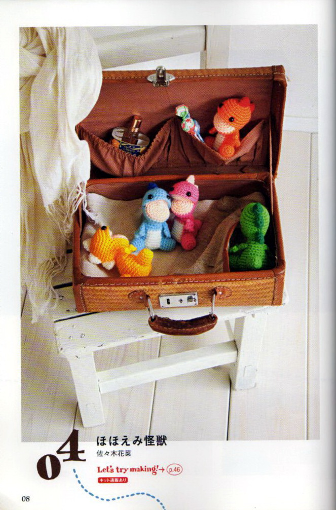 Patron Crochet Amigurimi Dinosaurio