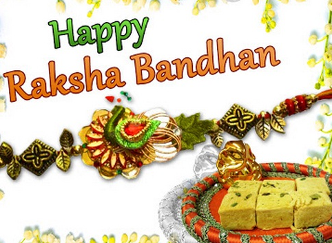 Rakhi SMS, Messages,wallpaper and quotes for brother and Sister ...