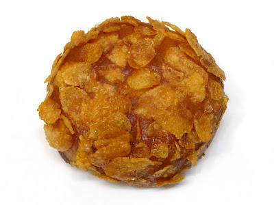 カリカリカレーパン | 箱根ベーカリー