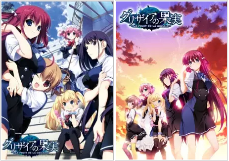 Download Grisaia no Kajitsu BD Batch Subtitle Indonesia