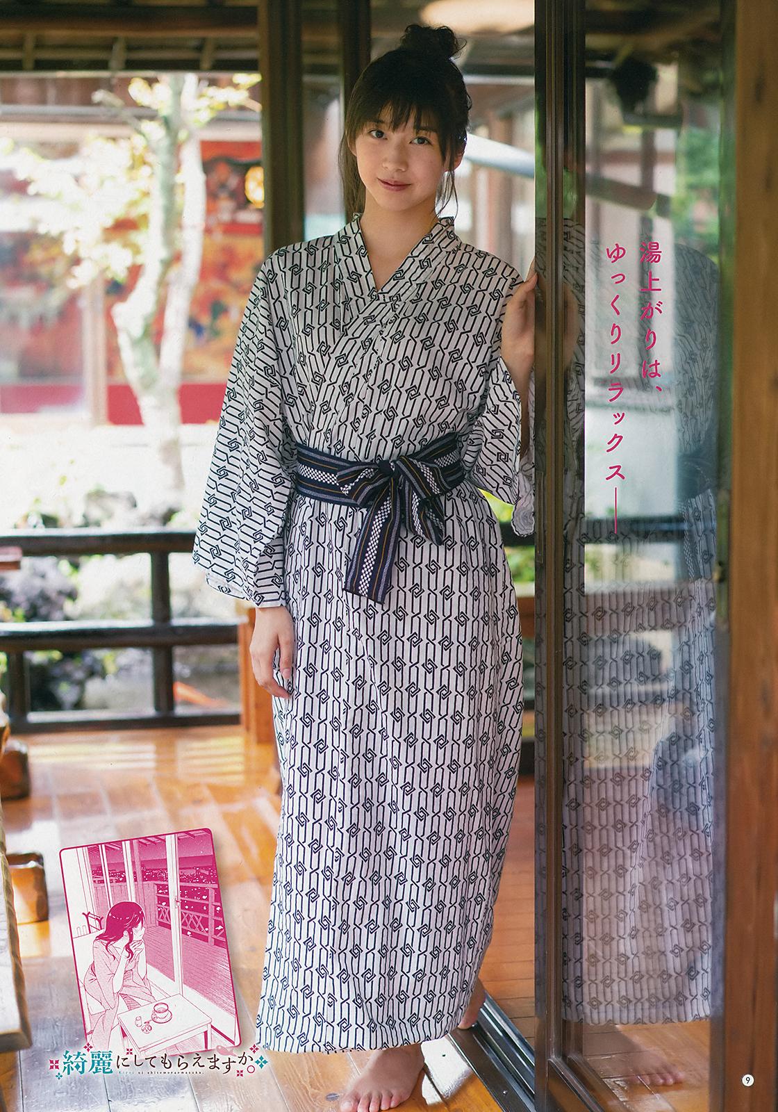 [Young Gangan] 2018 No.21 - Japanese Gravure Idol