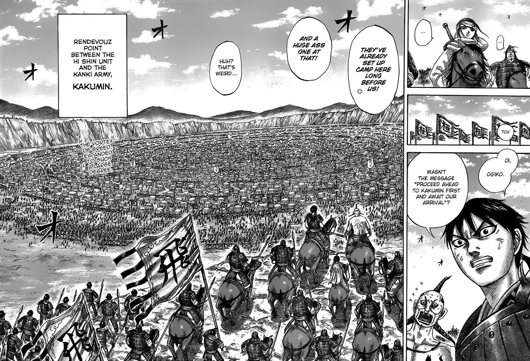 Kingdom - Chapter 446