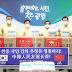 중국 하남성 정주시, 광명시민 위해 마스크 2만매 전달